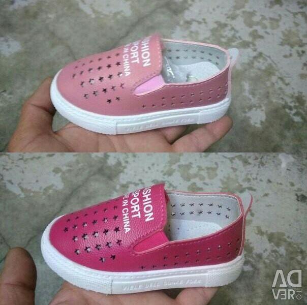 Makasiki for girls new