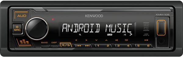 Kenwood KMM-105AY Δέκτης ψηφιακών μέσων USB / AUX