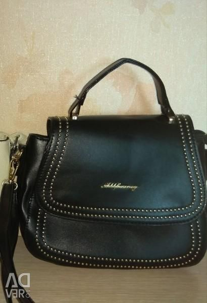 Τσάντα τσάντα πάνω από τον ώμο