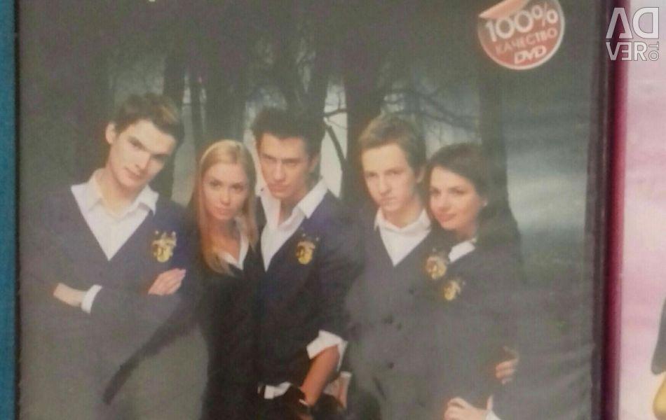 DVD βίντεο σχολείο 1-3 εποχές, σειρά 60