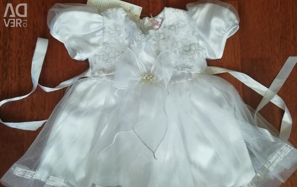 I sell a new elegant dress
