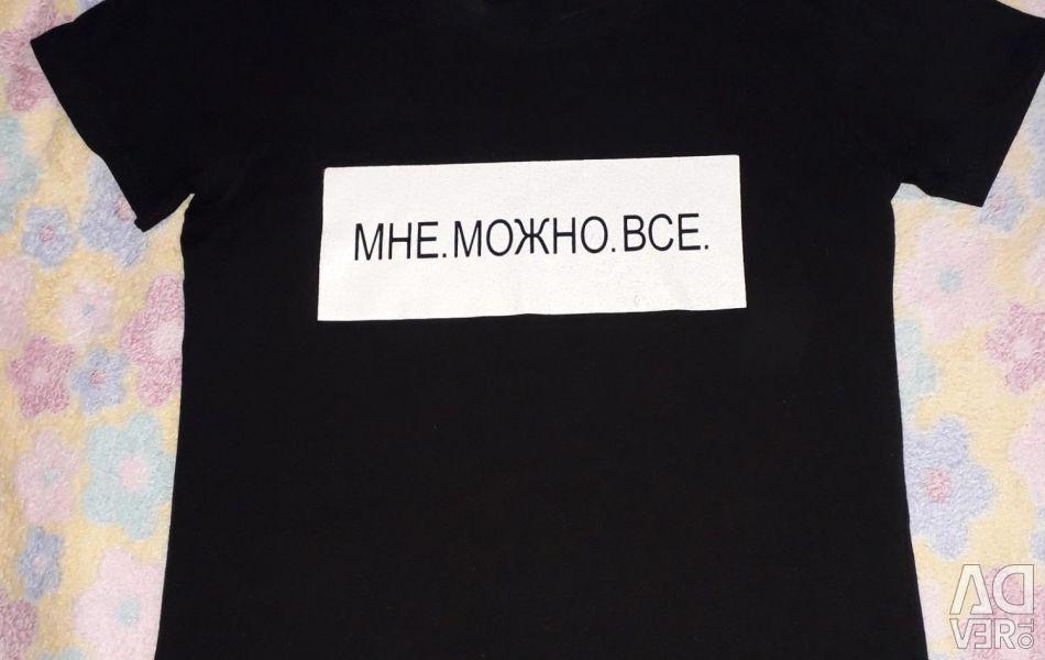 T-shirt pentru femei