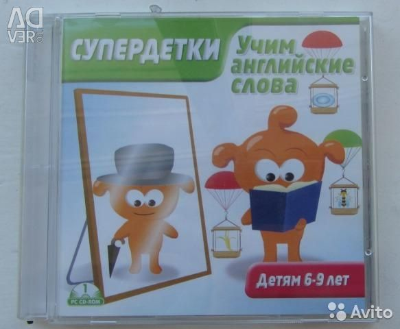 Educational game for a child (English)