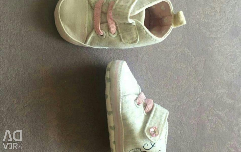 Μπότες (μποτάκια)