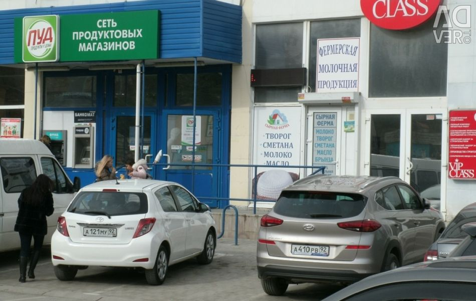 Commercial premises, 5 m²