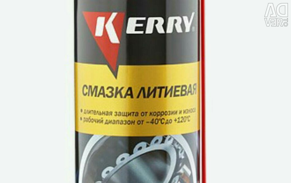 Lithium KERRY grease + gift
