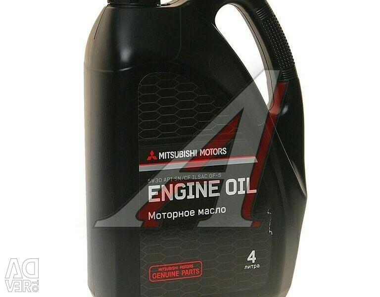 Продам оригинальное масло Mitsubishi