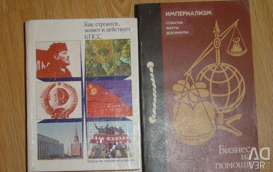 Books of socialism and imperialism