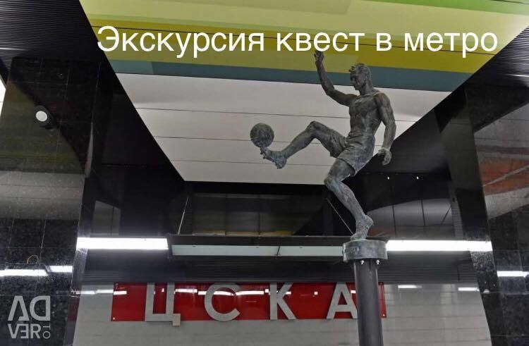 Excursion.quest to the metro-around sport in 180 minutes