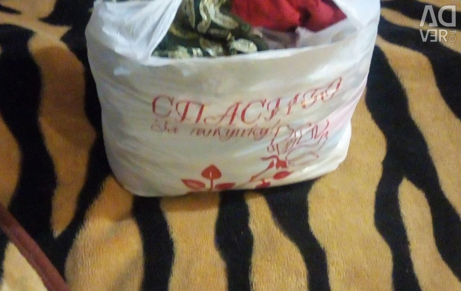Large package of clothes