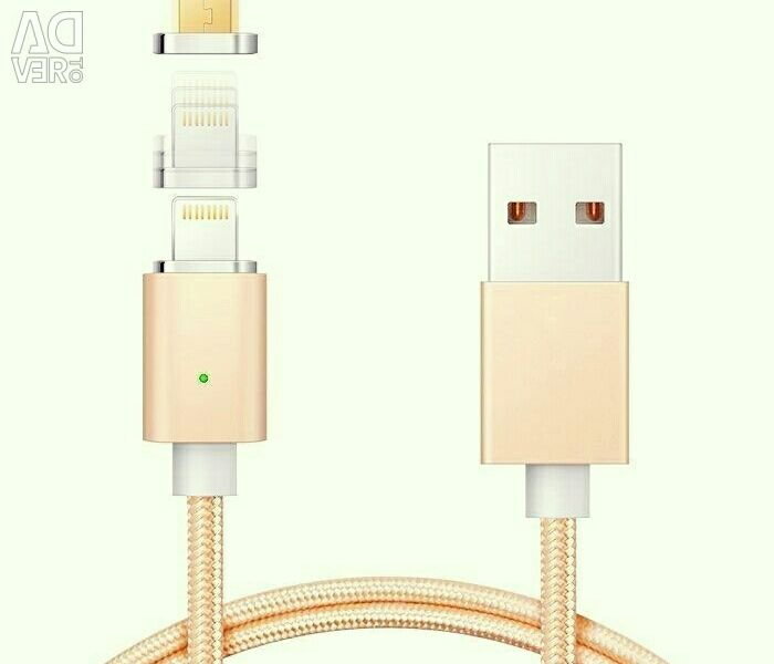 Charging wire with three adapters