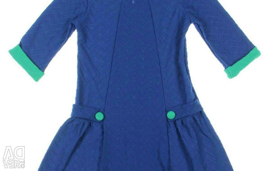 New beautiful dress Rare Editions size 4