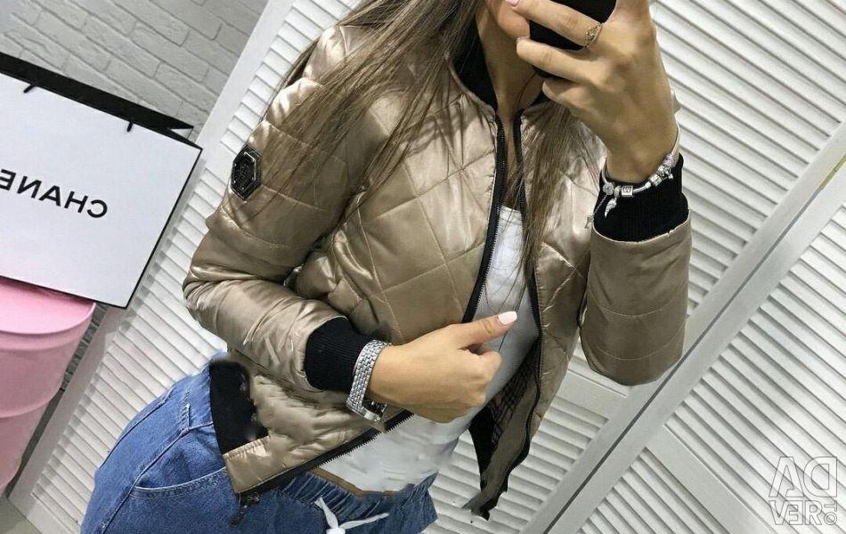 Noua jachetă bombardieră