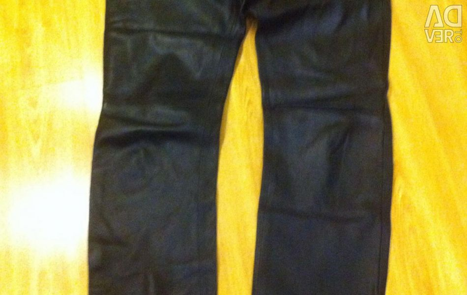 Pants, leather nat, second-hand