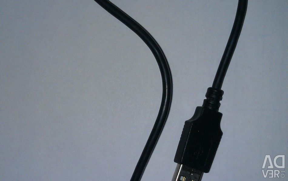 Καλώδιο USB, τύπος USB B