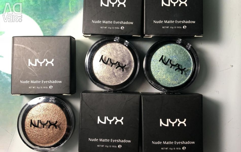 Shadows new nyx baked.
