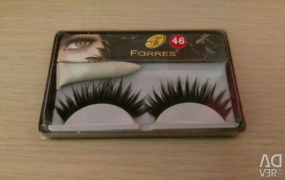 New false eyelashes