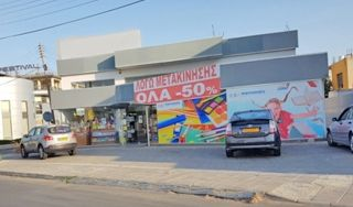 Commercial building (Book Shop), Kato Polemidia, L