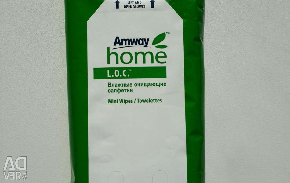 LOK Napkins LOC napkins Amway Amway