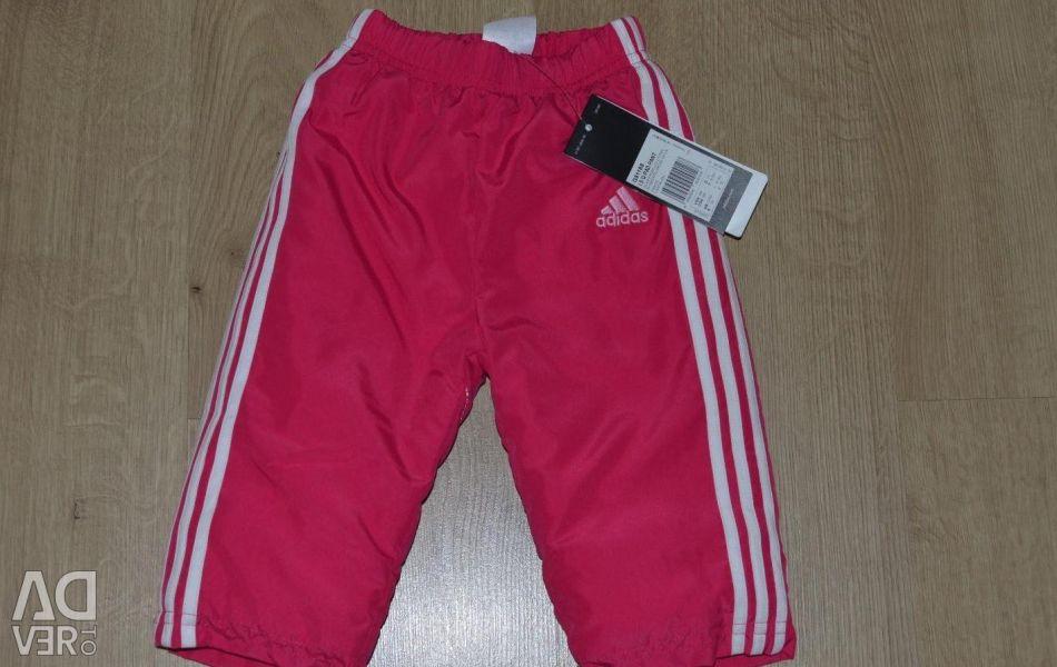 Adidas (original) Warm pants. New.
