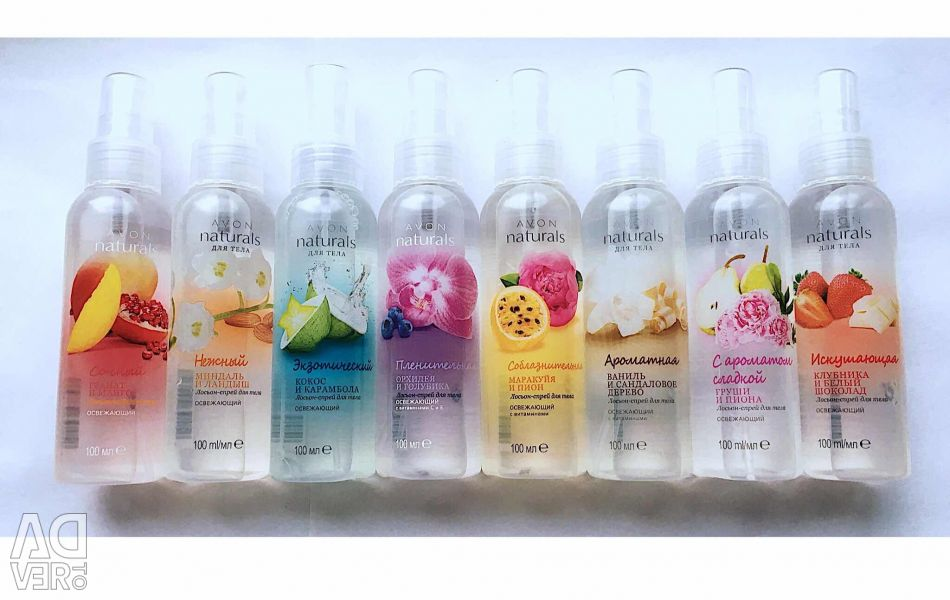 Avon spray de corp disponibile