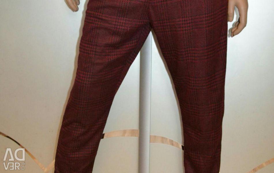 New avon leggings