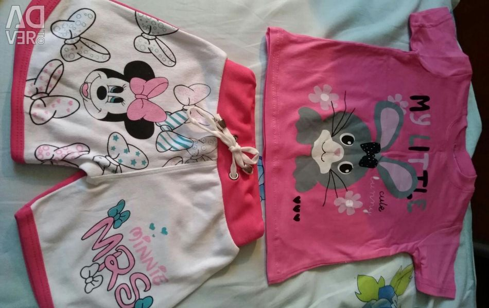 Shorts and T-shirt