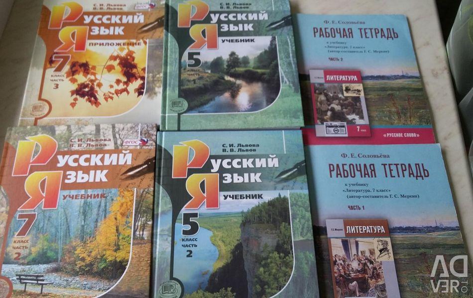 Textbooks Russian language
