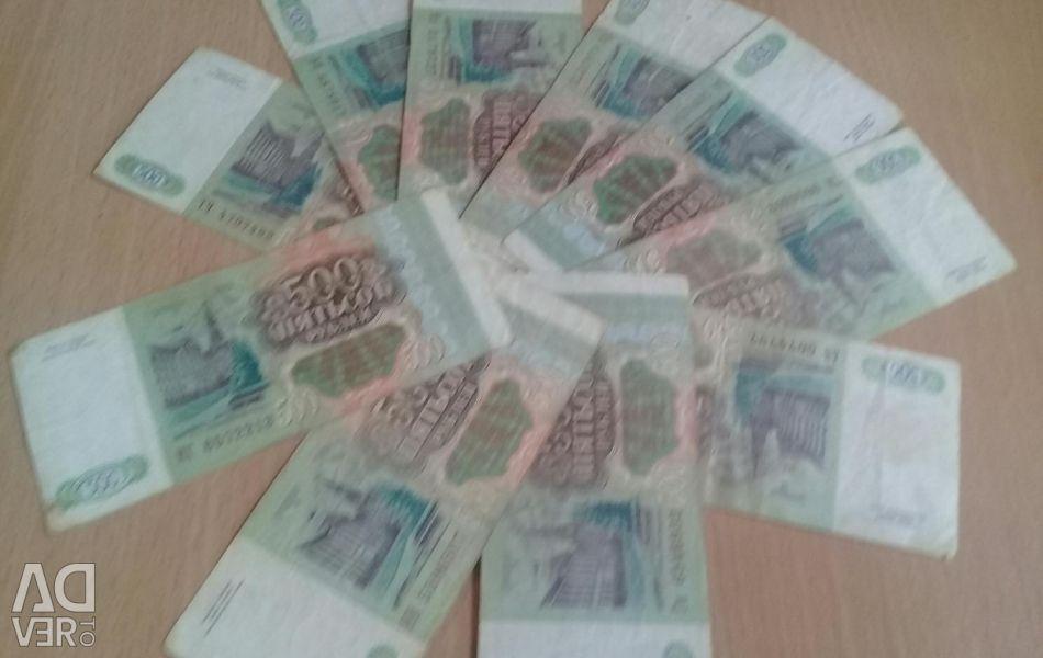 Banknotes 1993g.v.