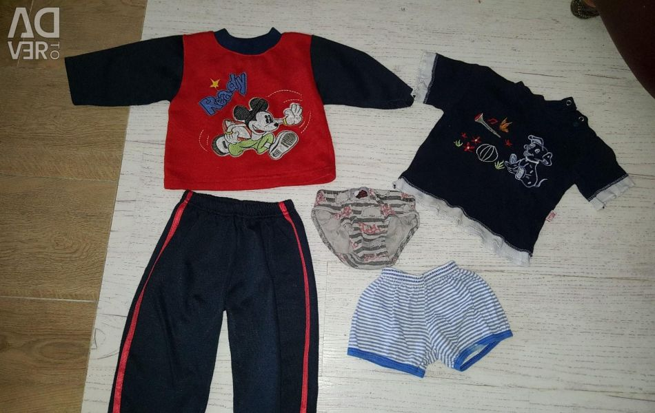Things for a boy 9-12 months
