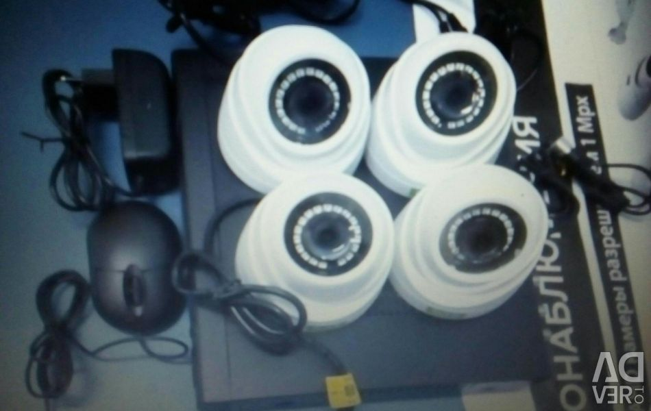 Video Surveillance Kits with Microphone