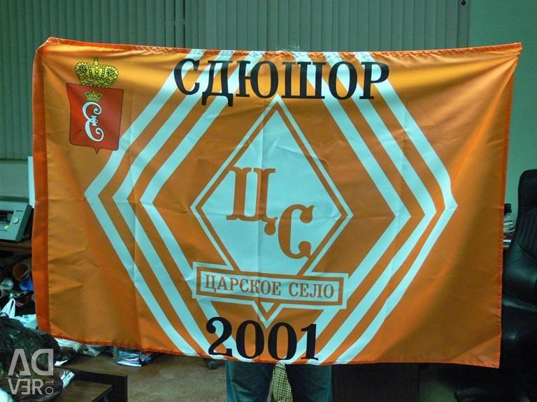 Efectuarea steagurilor din Sankt Petersburg din Sankt Petersburg