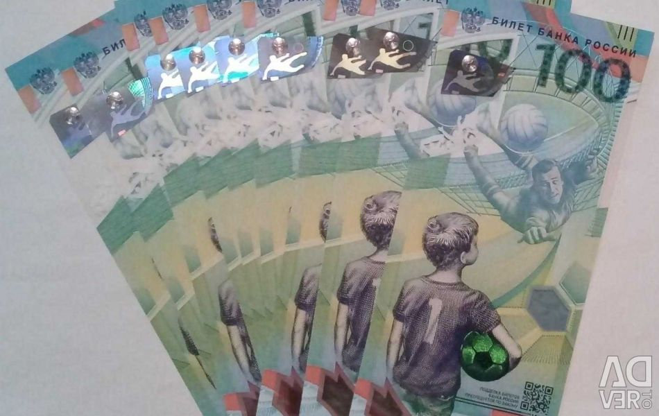 100 rubles 2018 FIFA World Cup.