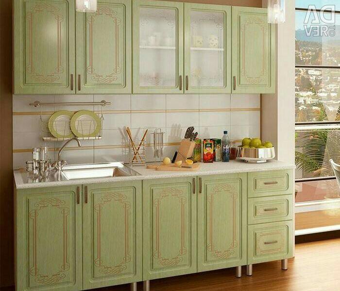 Prima kitchen