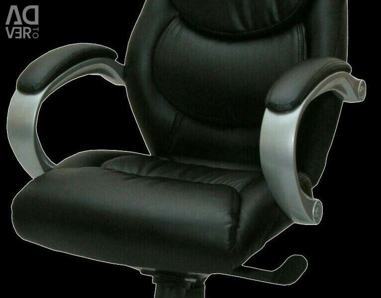 Chair CX 0169H