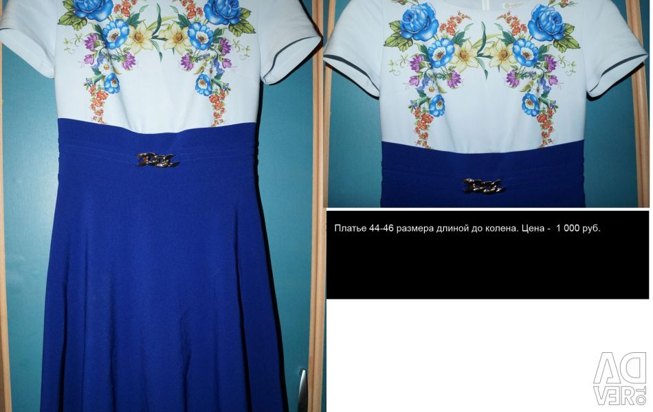 Φόρεμα μεγέθους 44-46.