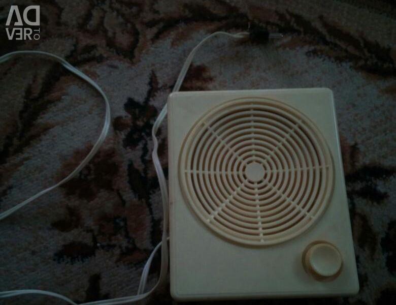 Radio ussr