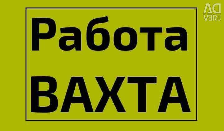 Παραλαβή (-ες), ρολόι, Μόσχα