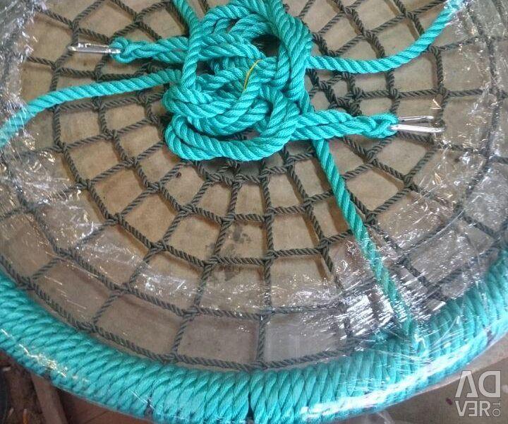 Swing Nest Hit 60 cm