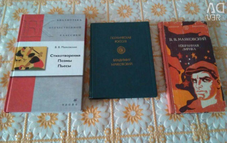 Поезія Маяковського