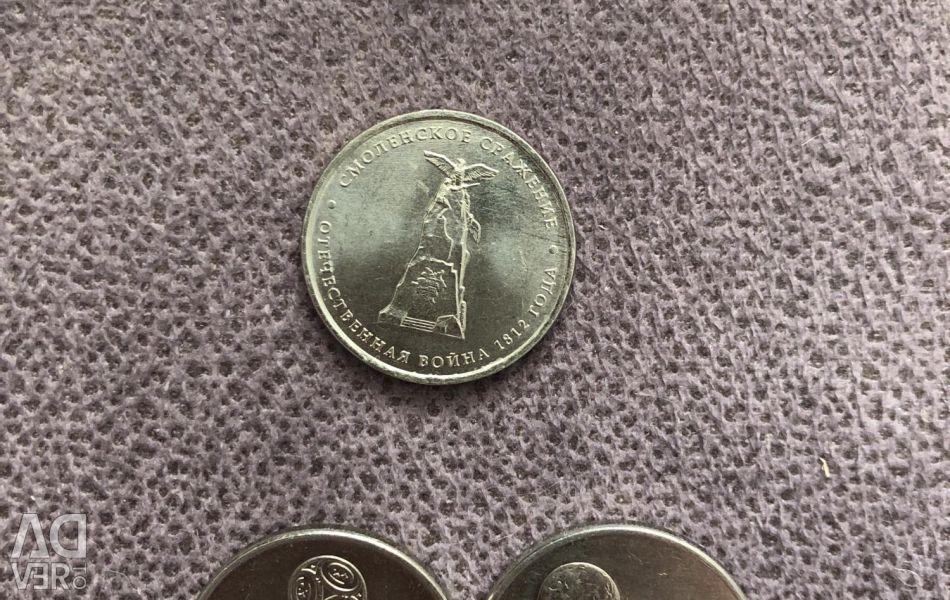 Ανταλλαγή νομισμάτων