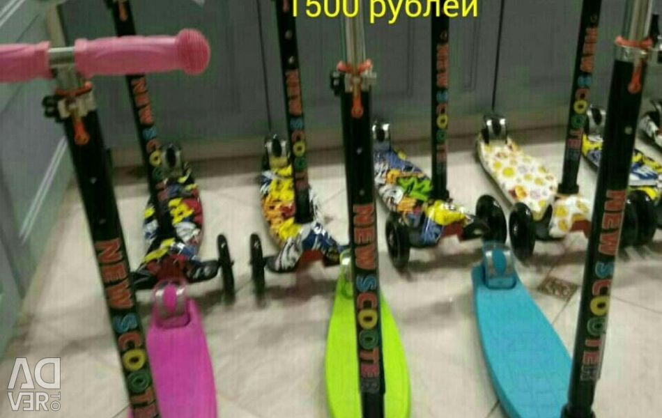 Children's Tricycle Scooters