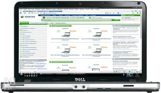Dell Vostro 1015 Laptop