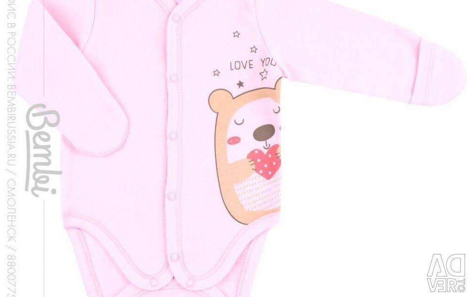Bodi pink size 56