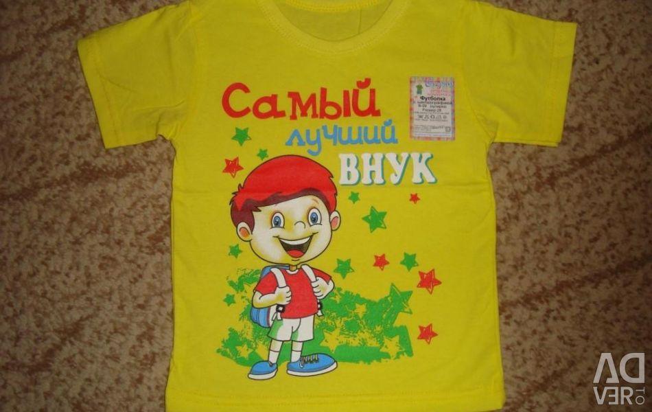 T-shirt new 80-86 cm 92-98 cm