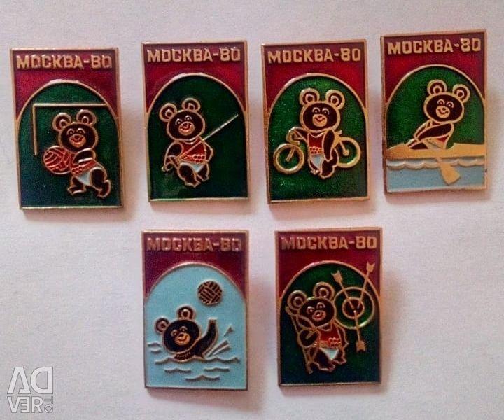 Insigne Olimpiada de la Moscova 80