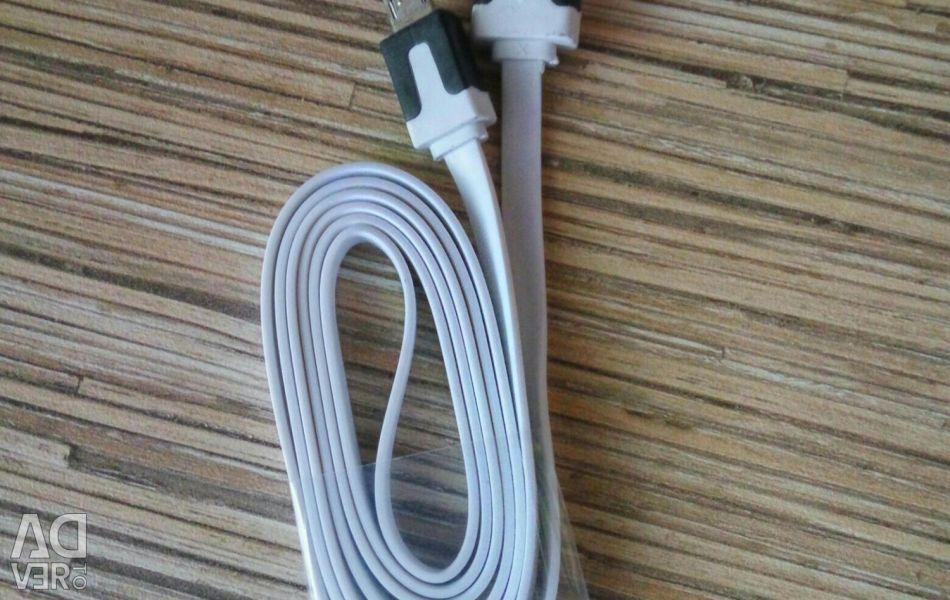 New USB flat cable - Micro USB