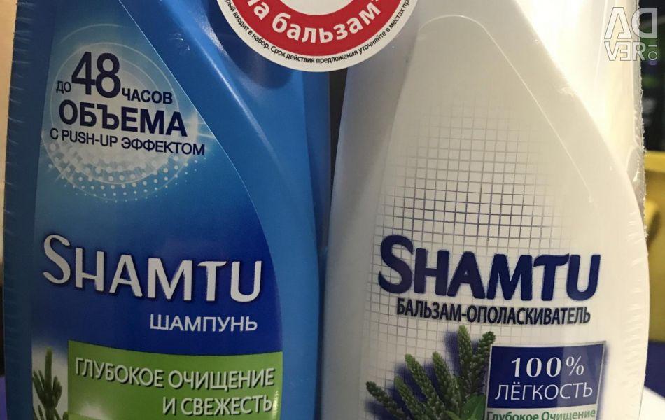 SHAMTU. Ένα σετ σαμπουάν και βάλσαμο