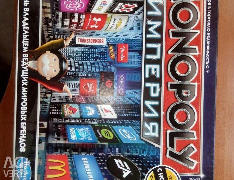 Монополия - Игра настольная