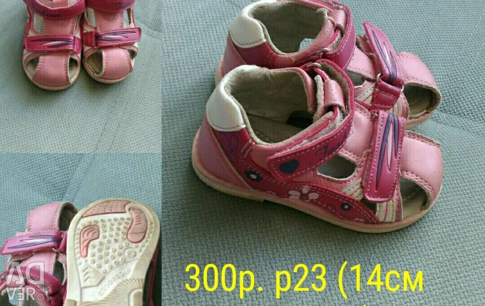 Sandals p23